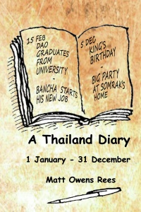 diary cover 2014 whole year